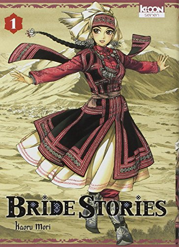 Bride stories tome 1